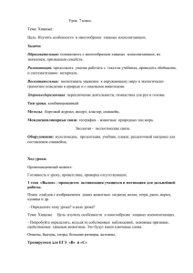 основные направления деятельности нато