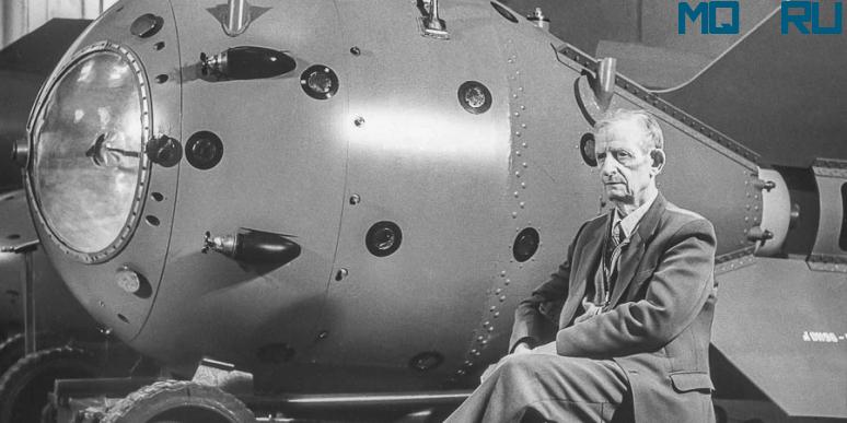 первая советская атомная бомба
