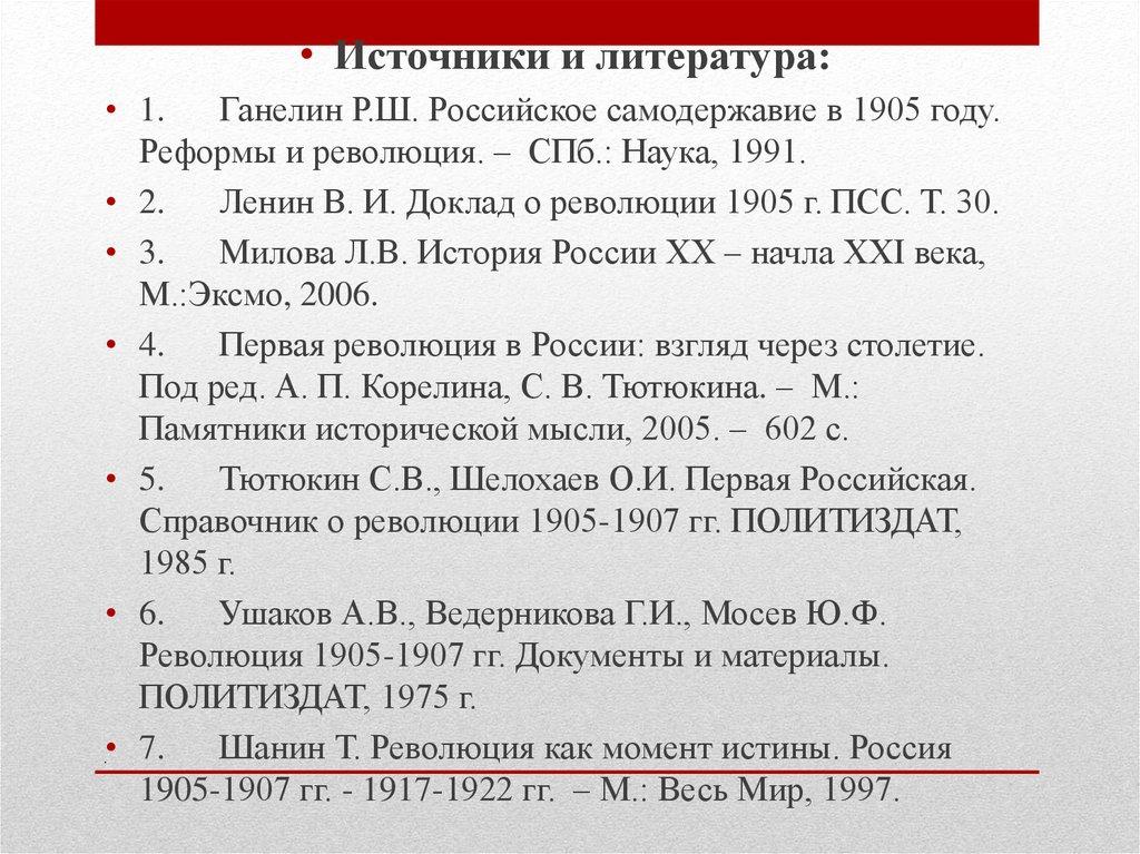 декабрьское вооруженное восстание в москве 1905 кратко