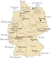германия после 2 мировой войны