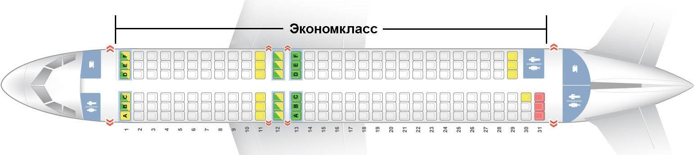 airbus industrie a320 схема салона