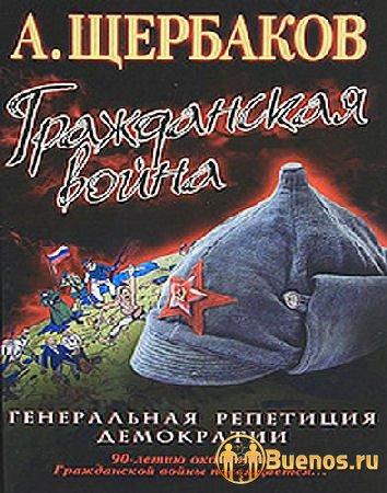 днепропетровская гэс