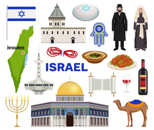 национальная одежда евреев фото