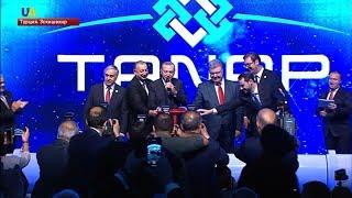 азербайджанский газ