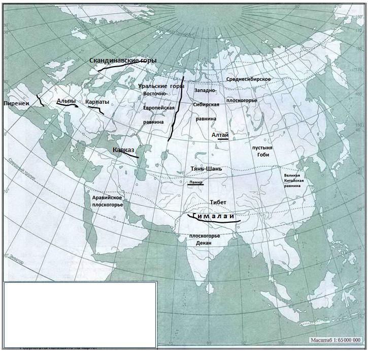 сирийская арабская республика википедия