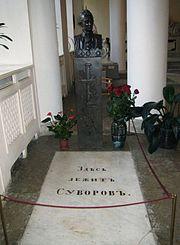 суворов похоронен