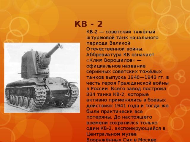 картинки танков ссср