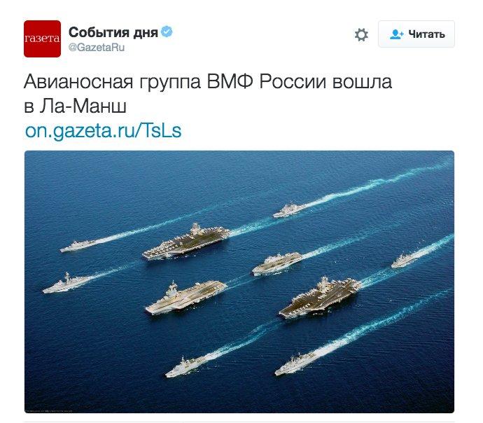 бпк вице адмирал кулаков