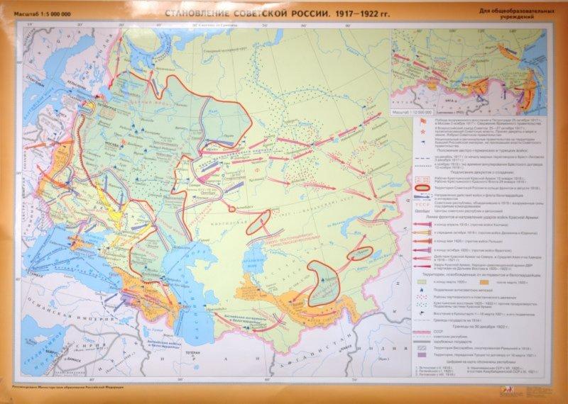 объявление австро венгрией войны сербии дата
