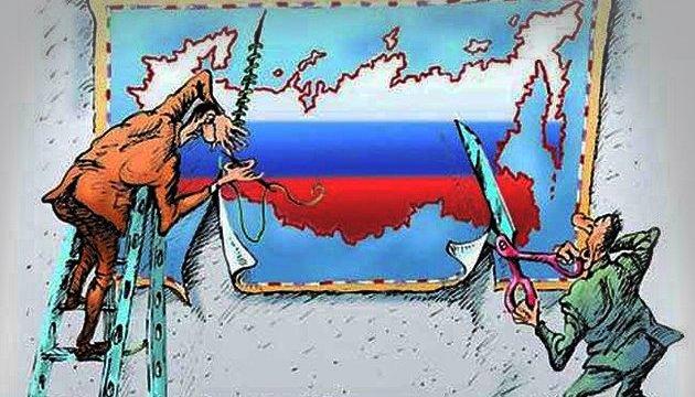 развал россии