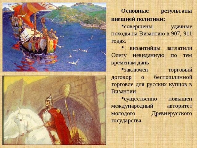 907 год в истории россии