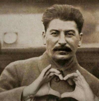 сталин фамилия