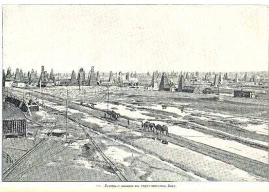 нефтепровод баку тбилиси джейхан