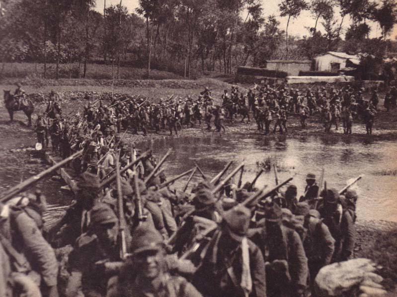 вторжение японии в центральный китай дата