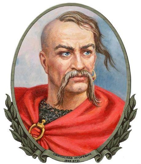 гибель князя святослава на днепровских порогах