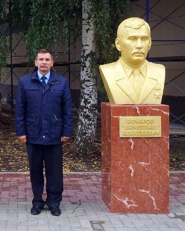 вячеслав бочаров герой россии биография