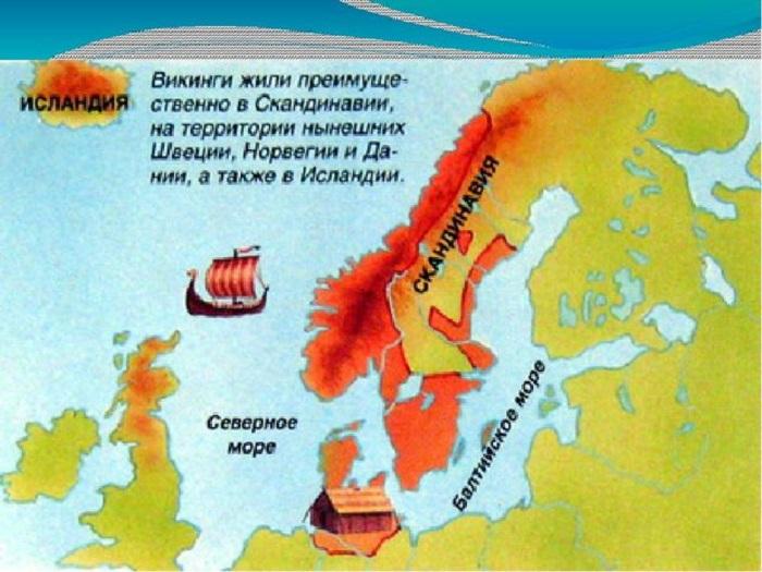 римская республика карта