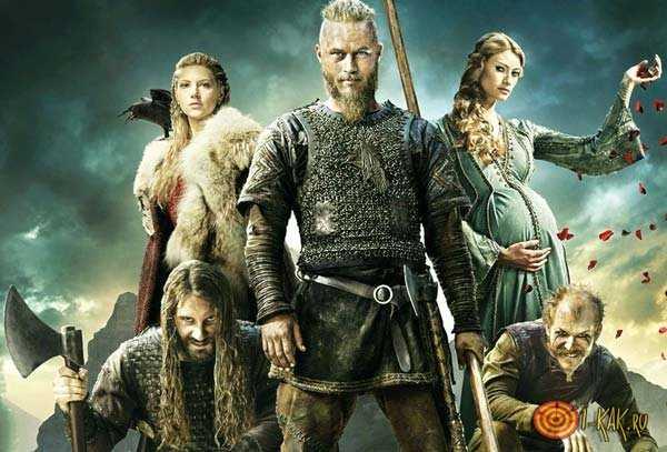 викинги происхождение народа