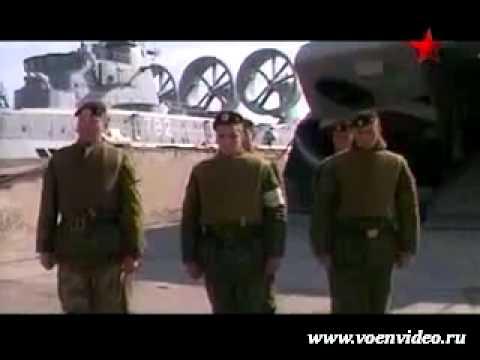 морская пехота балтийского флота