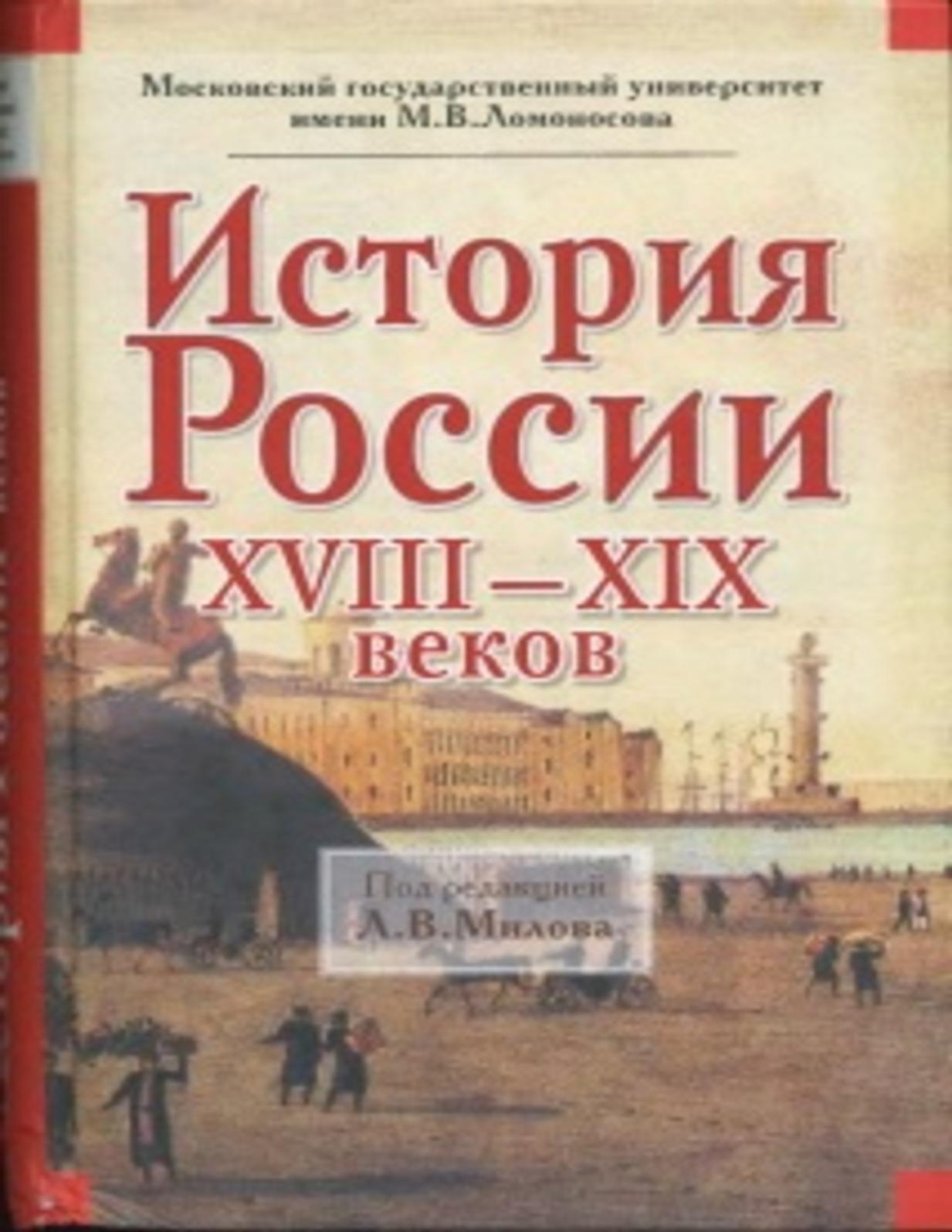 когда была создана регулярная русская армия