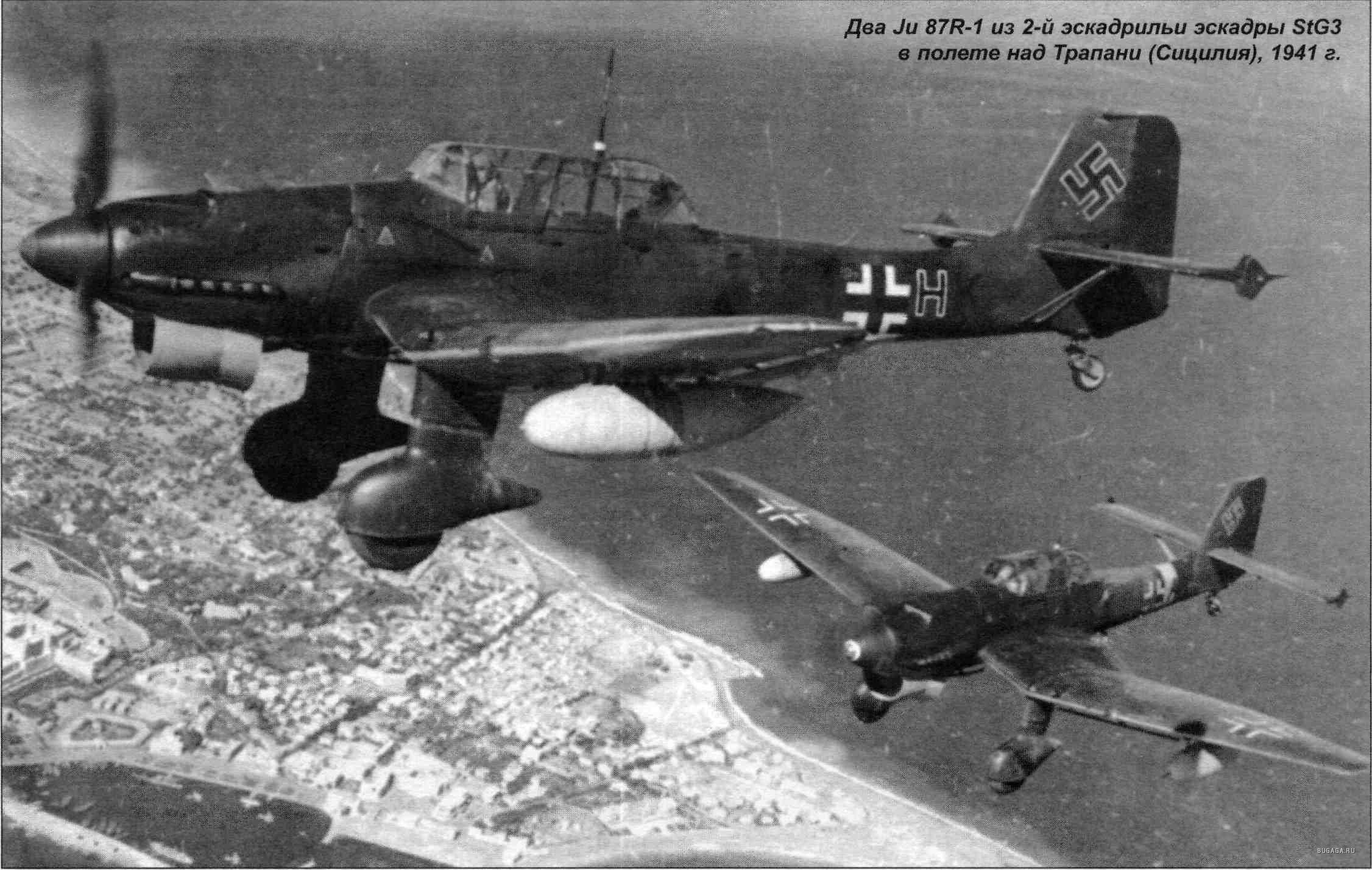 немецкие самолеты 2 мировой
