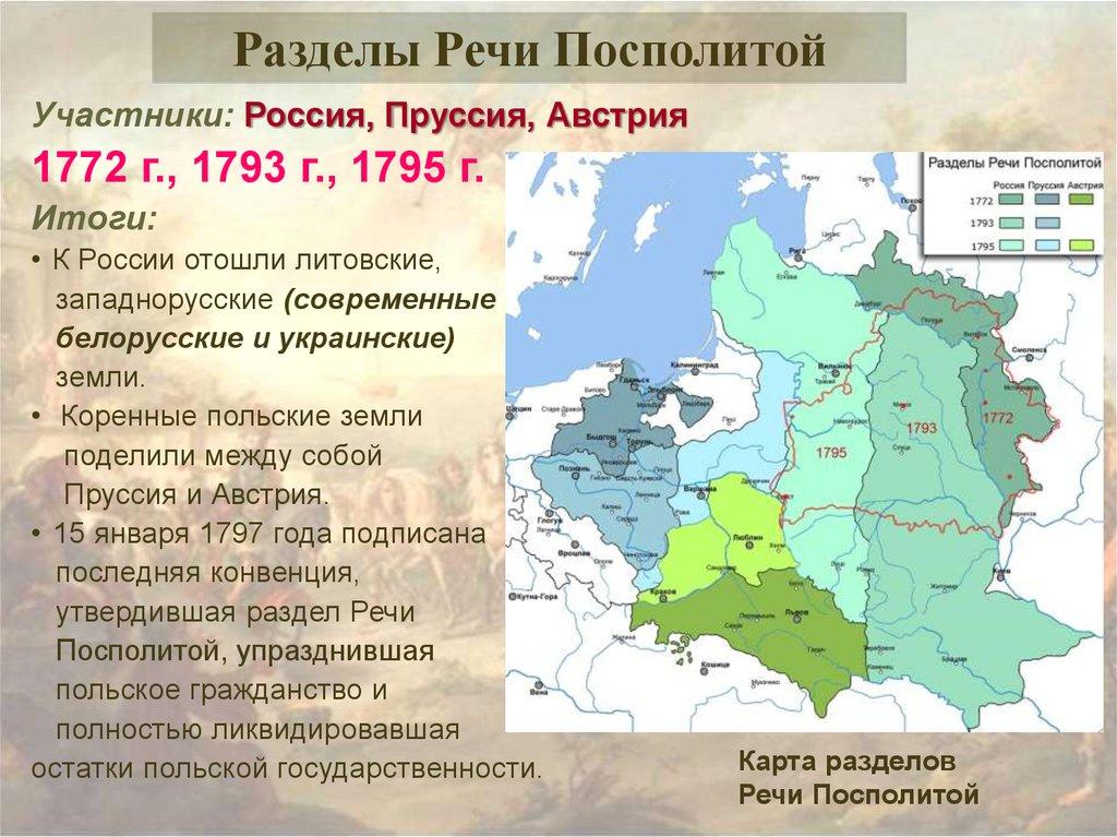 русско турецкая война дата