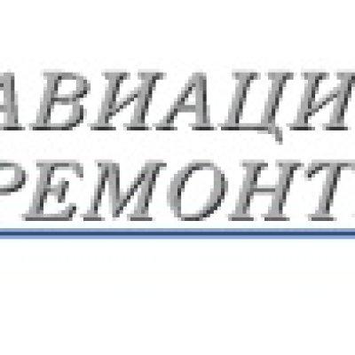 123 арз старая русса официальный сайт