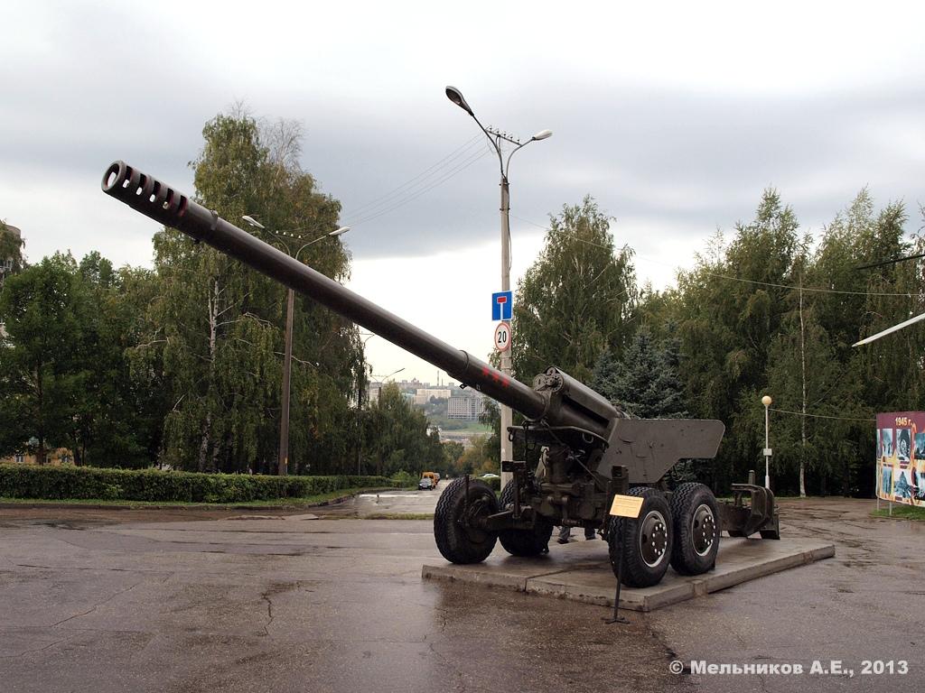 гиацинт орудие