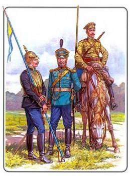 цели воюющих держав в первой мировой войне