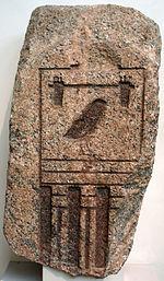фараон в древнем египте