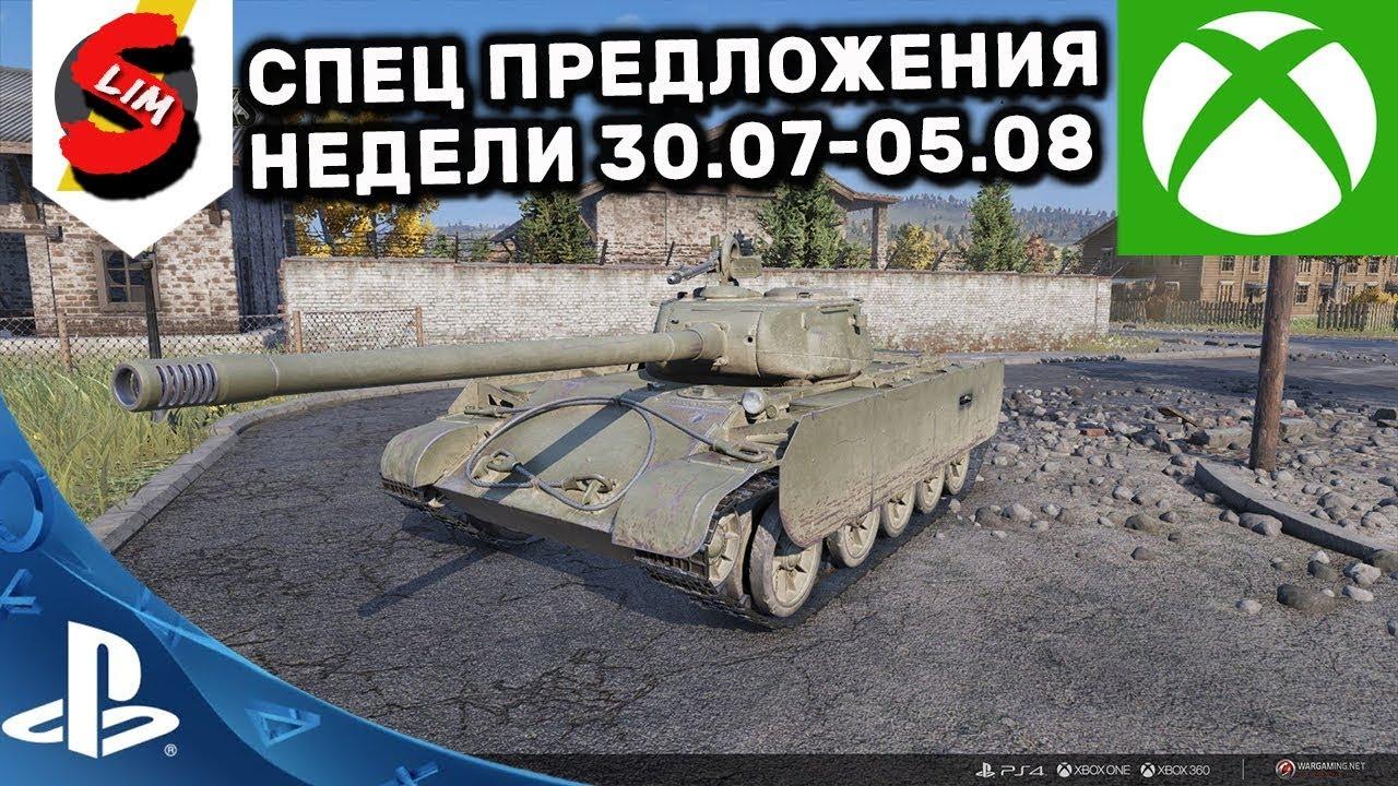 элефант танк