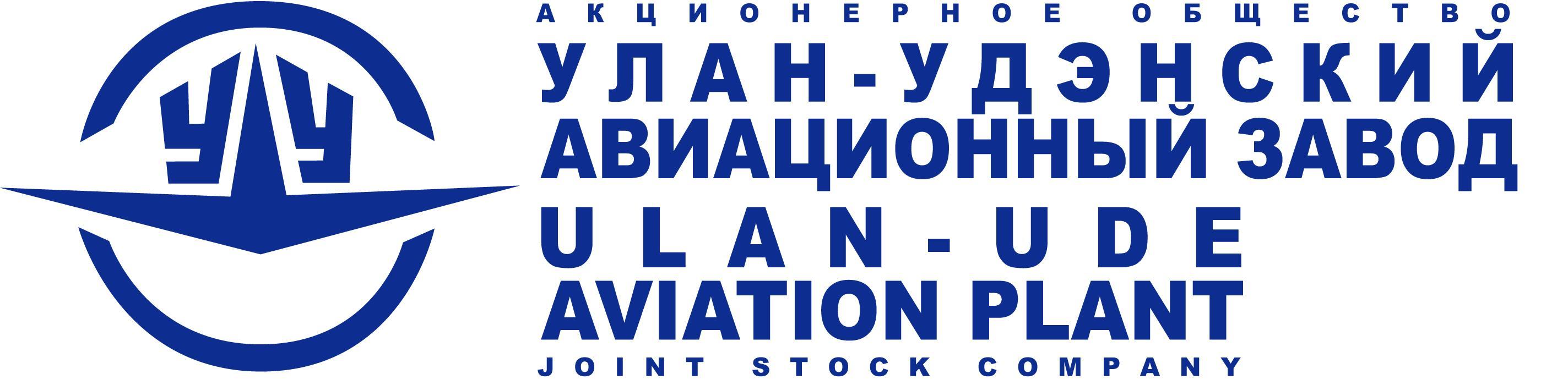 улан удэ авиационный завод