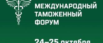глава фтс россии