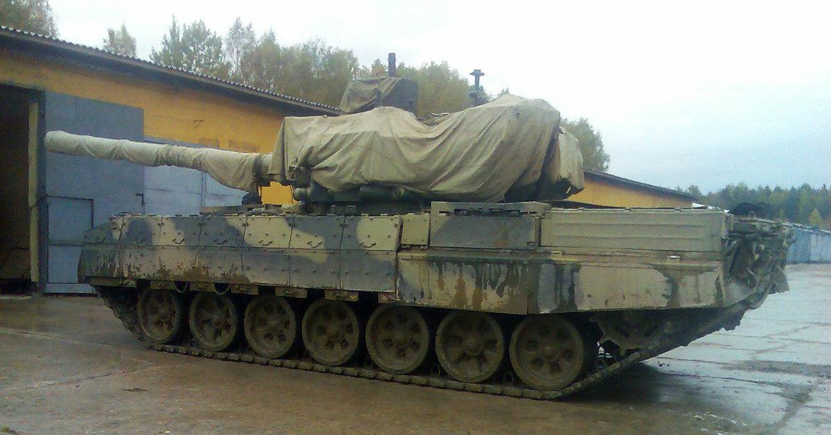 танк 95