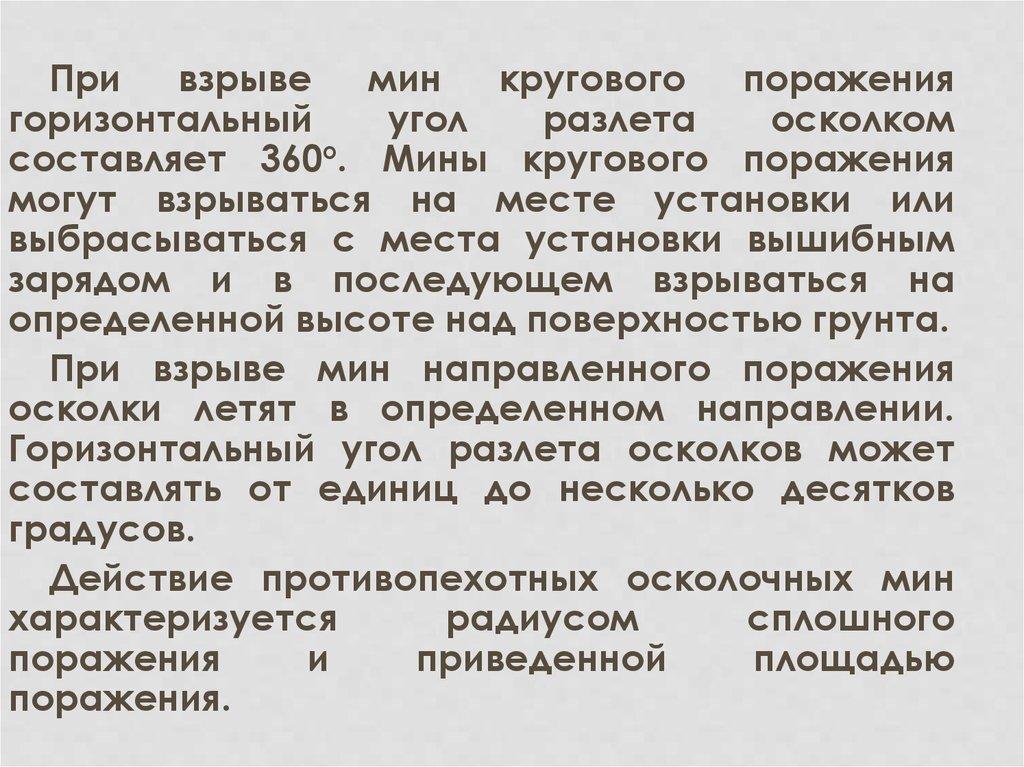 ттх озм 72