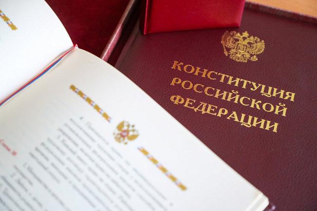в российской федерации признается идеологическое