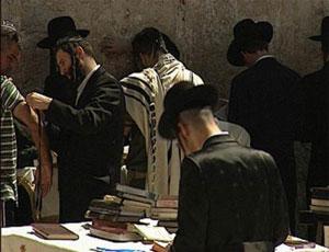 костюм еврея