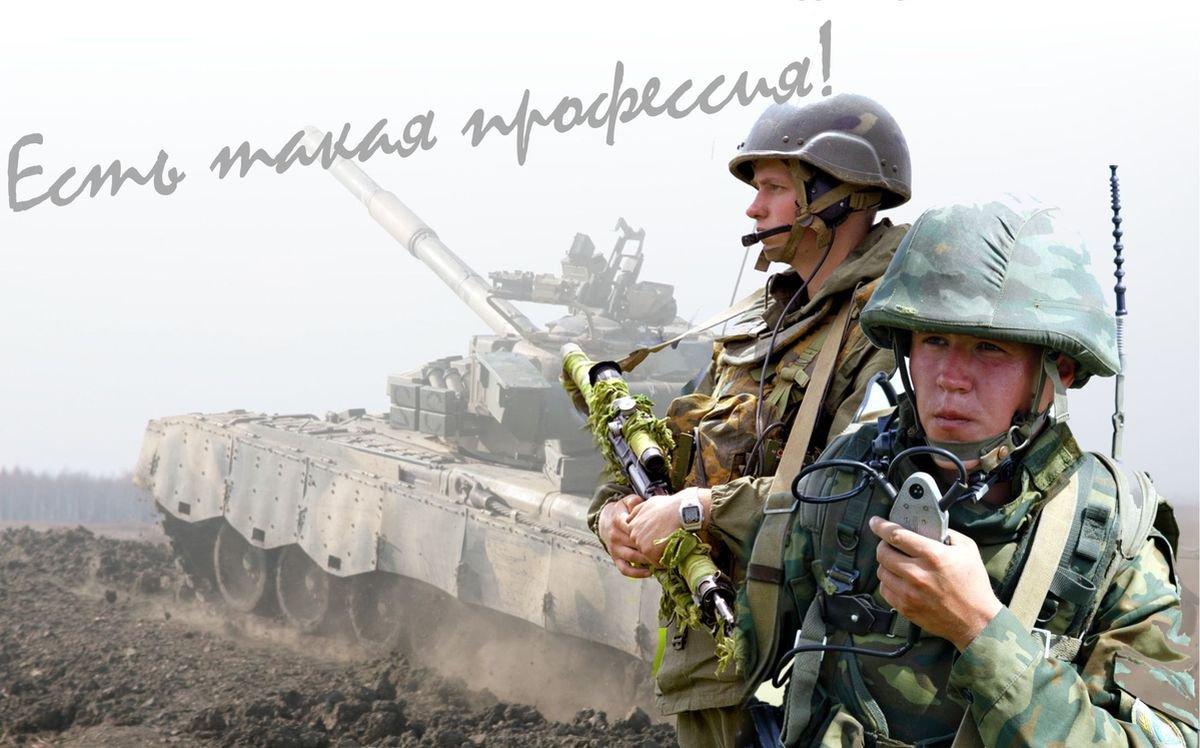 календарь военных праздников