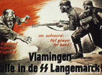 правительство третьего рейха