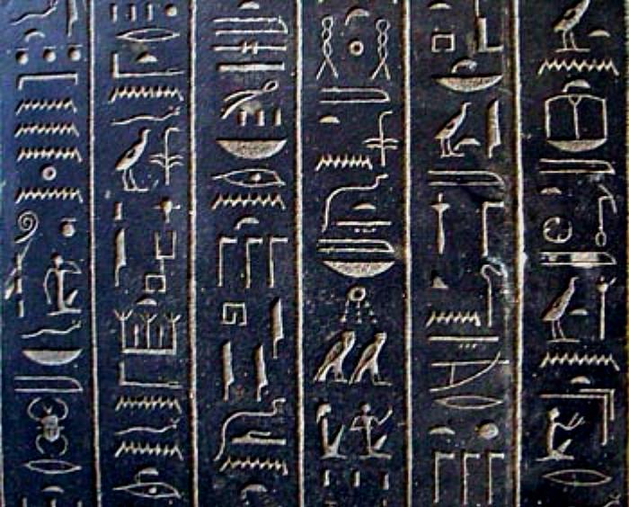 египетские изображения