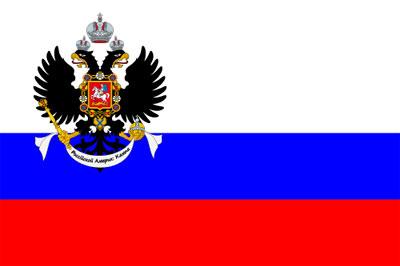 флаг националистической россии
