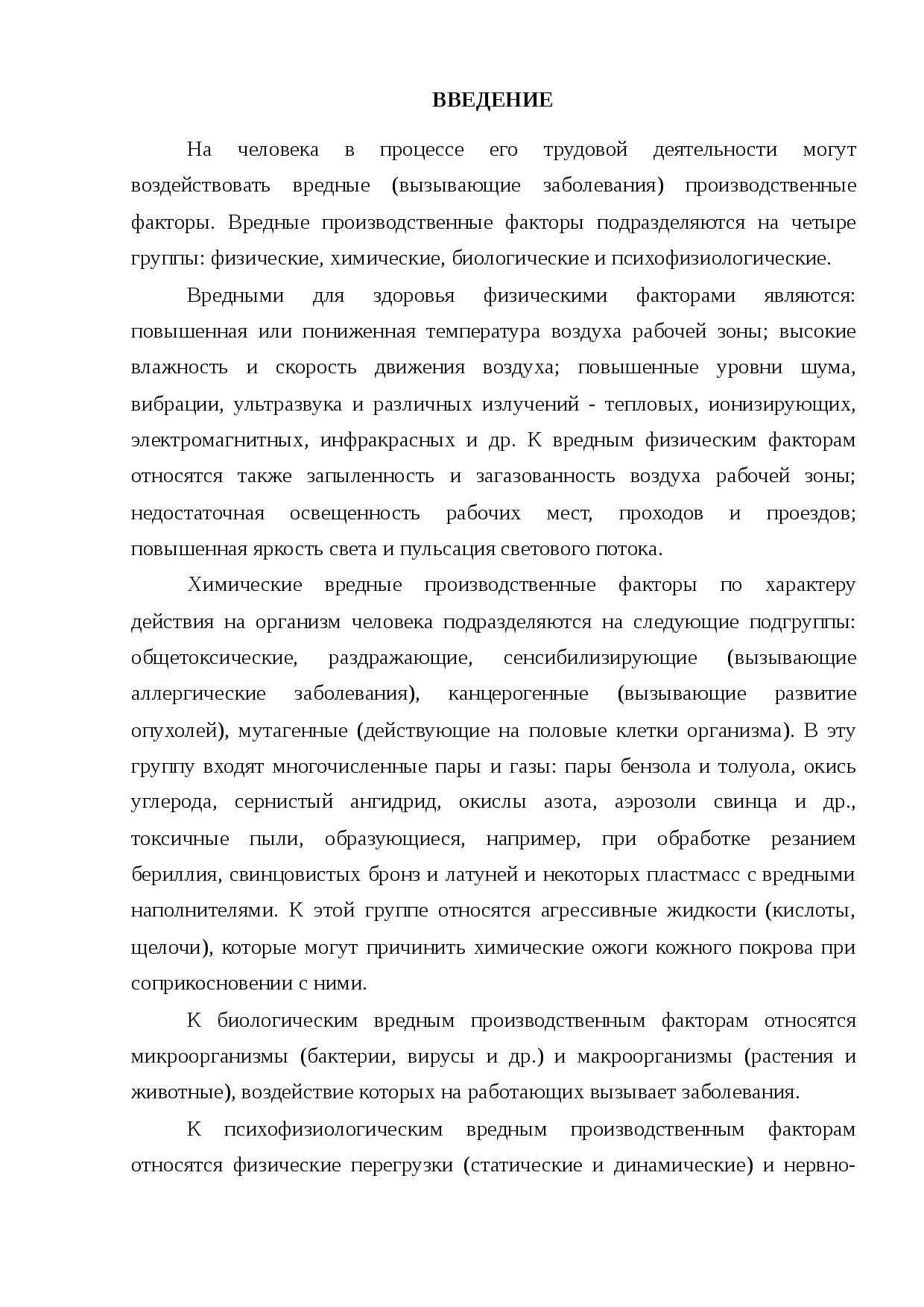 классификация ов