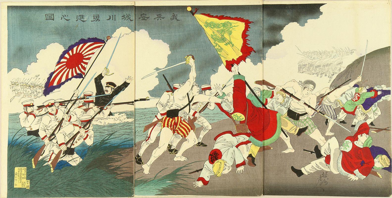 японско китайская война