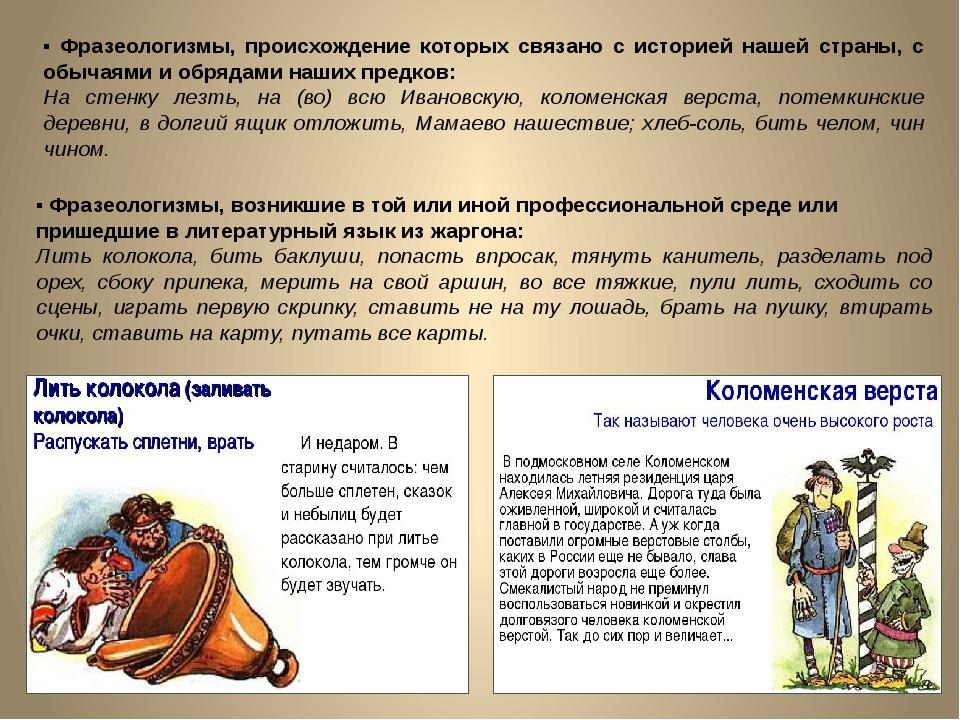 потемкинские деревни значение и происхождение
