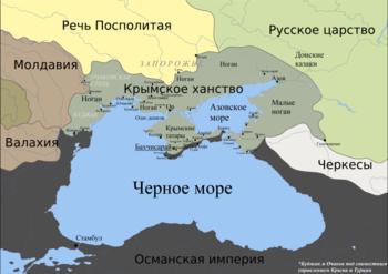 откуда появилась россия