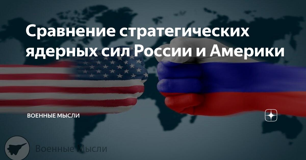сколько истребителей у россии
