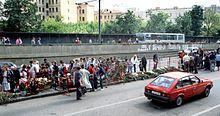 августовские события 1991