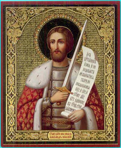 христианские добродетели александра невского