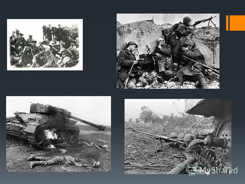 кубань в годы войны