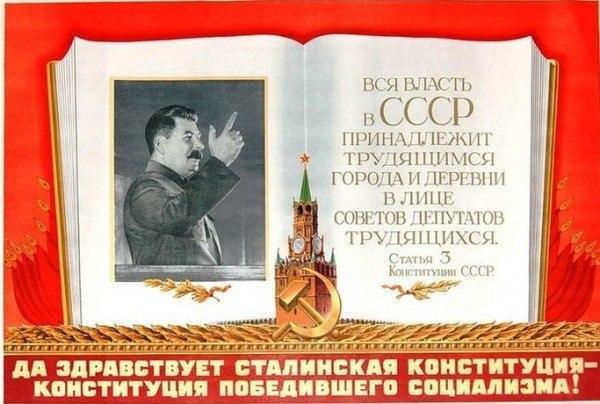 за что сталин депортировал чеченцев и ингушей